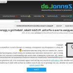 How to: Zennoposter click | Coupon code